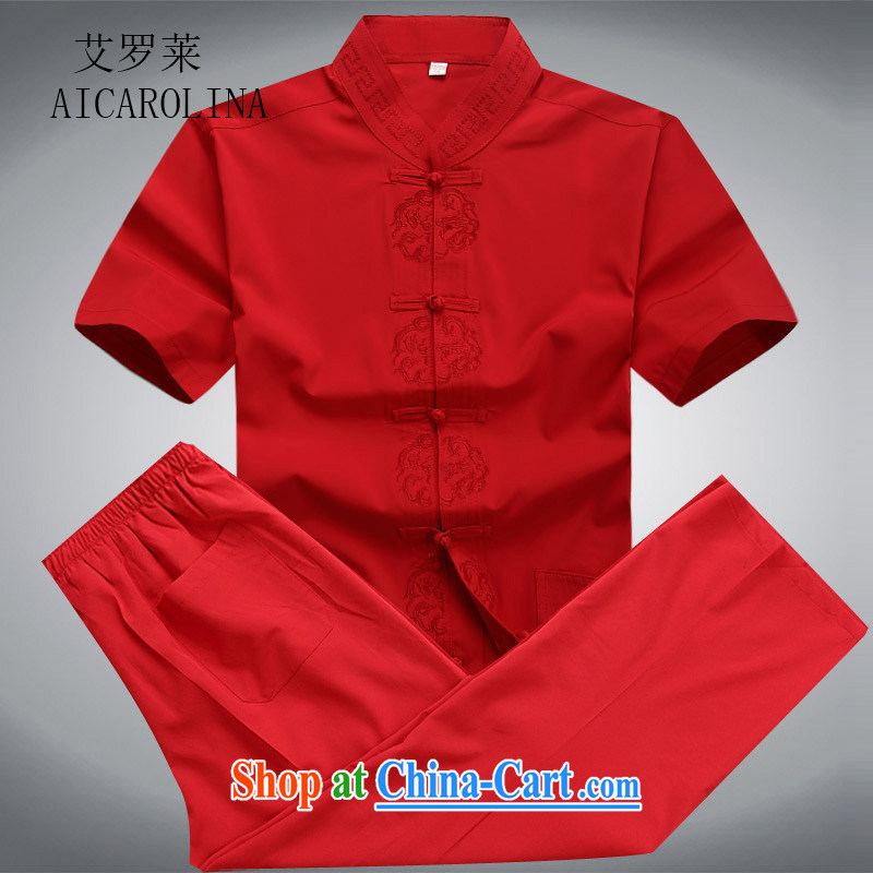 The Black Men's T-shirt with short sleeves in older Chinese men's cotton summer short with men and a short-sleeved shirt and red kit XXXL
