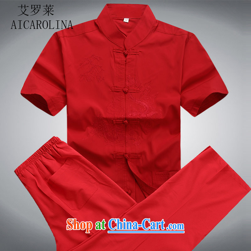 The summer, men's short-sleeved Chinese summer China wind shirt pants, older men's cotton Kit Chinese shirt Red Kit XXXL