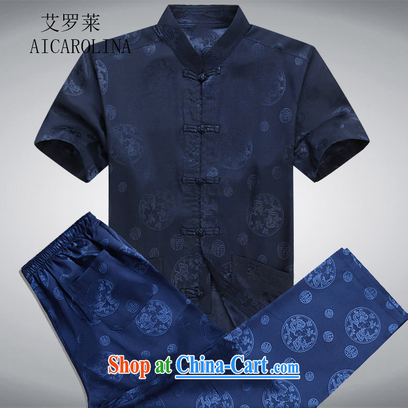 The Luo, China wind spring and summer load men Tang is included in the kit older short-sleeved shirt Kit summer men's collection Blue Kit XXXL