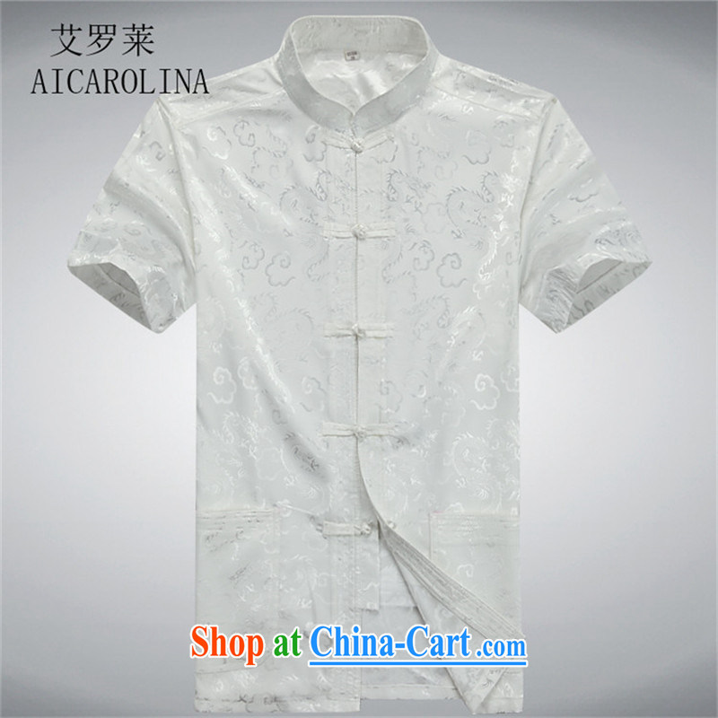 The summer, new Chinese men short-sleeve kit, older persons, served men's kit beige Kit XXXL