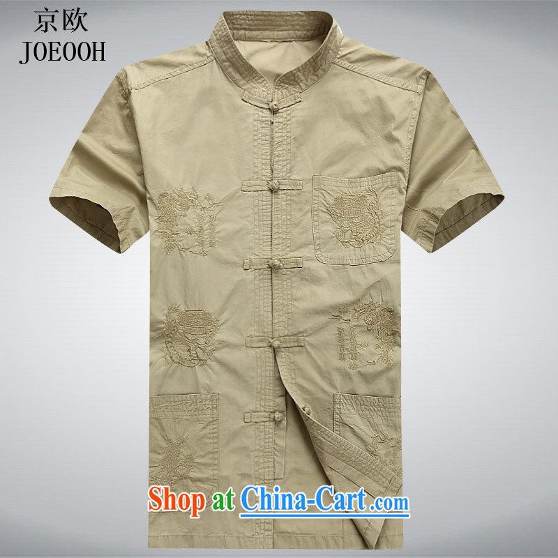 Putin's Europe in 2015 elderly Chinese men and a short-sleeved T-shirt Chinese national costume and the fat summer embroidery take Tai Chi uniforms khaki-colored XXXL, Beijing (JOE OOH), shopping on the Internet