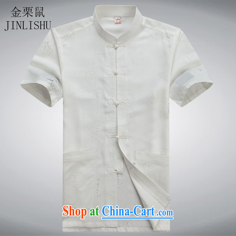 The chestnut Mouse middle-aged and older Chinese men and a short-sleeved shirt older persons older persons Grandpa Summer Load men's father T-shirt with white XXXL