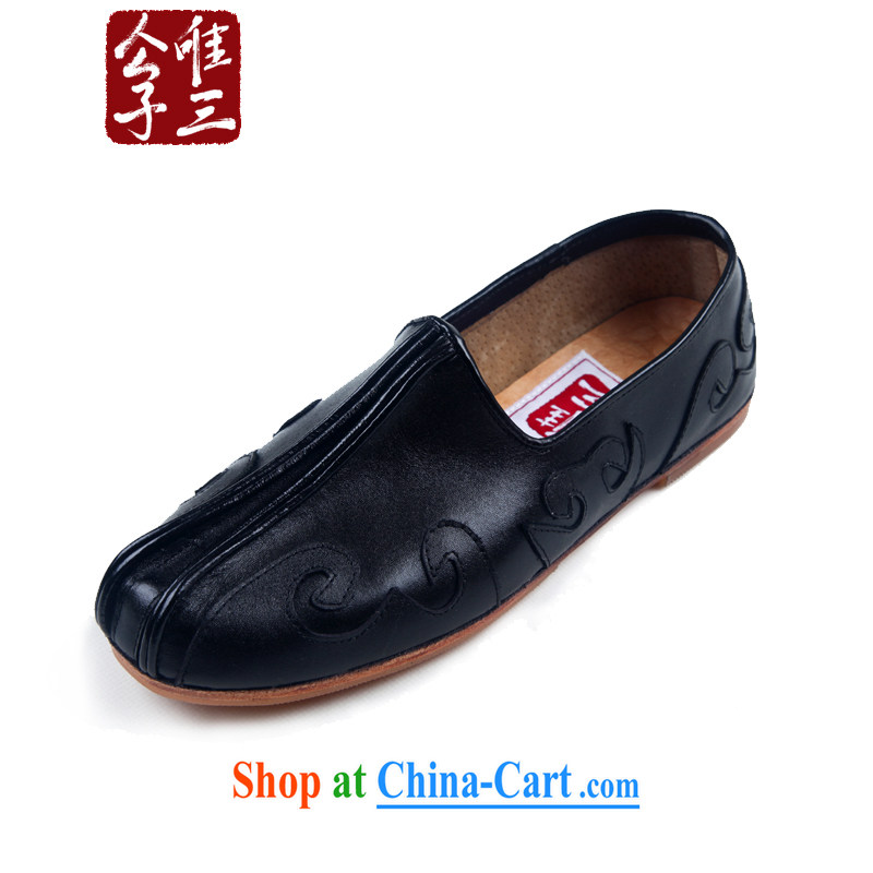Only 3 Chinese style, Sean step traditional cloud and shower shoes, casual shoes and monks shoes stylish Zen shoes psoriasis men's shoes black 43
