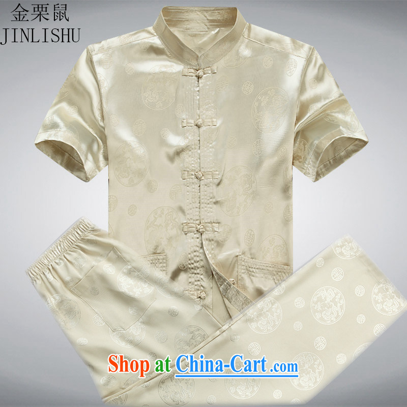 golden poppy mouse male Chinese, older men and summer short sleeve fitted dress Chinese father with larger gold package XXXL