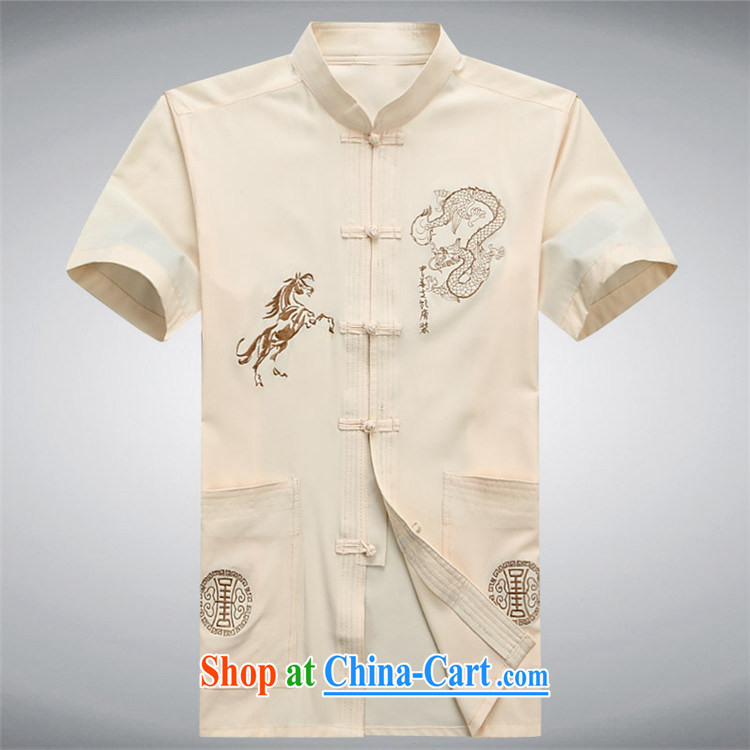 The chestnut Mouse middle-aged and older Chinese men and a short-sleeved shirt older persons older persons summer short-sleeved men's father is white XXXL pictures, price, brand platters! Elections are good character, the national distribution, so why buy now enjoy more preferential! Health