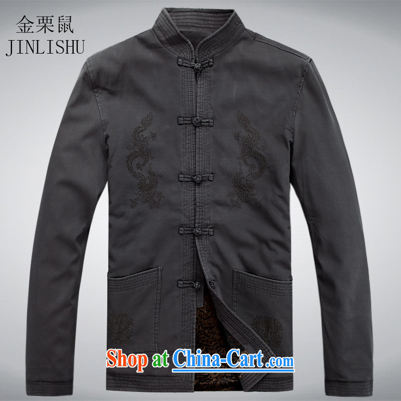 The chestnut mouse male Chinese jacket cotton, in older men's casual jacket dark gray XXXL, the chestnut mouse (JINLISHU), shopping on the Internet