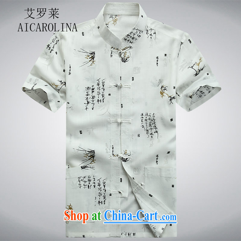 The Luo, China wind linen men's Chinese cotton summer mA short-sleeved Chinese national costume, served white XXXL