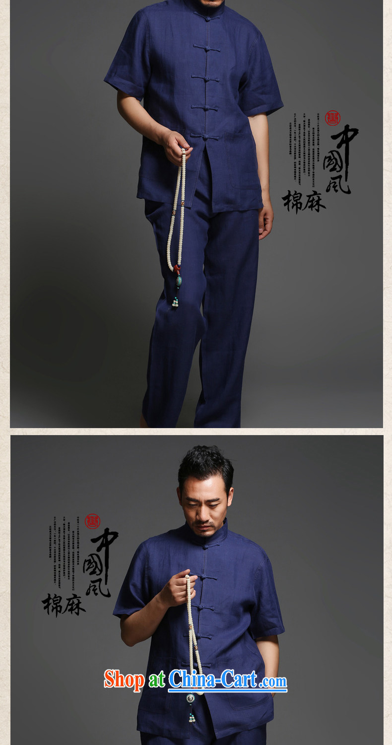 Internationally renowned Chinese wind smock Chinese men's middle-aged and older persons summer linen relaxed and Tang load package short-sleeved men's clothing, men's clothing Nepal sky (short-sleeved) head (4 XL) pictures, price, brand platters! Elections are good character, the national distribution, so why buy now enjoy more preferential! Health