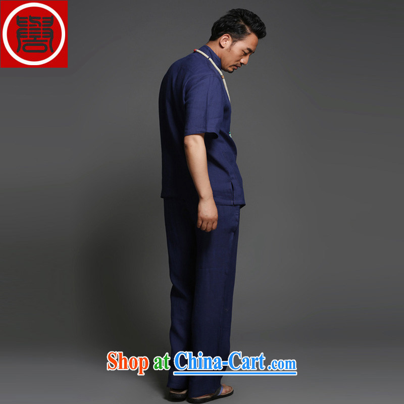 Internationally renowned Chinese wind smock Chinese men's middle-aged and older persons Mr Ronald ARCULLI linen relaxed and Tang package with a short-sleeved men's clothing, men's clothing Nepal sky (short-sleeved) head (4 XL), internationally renowned (C