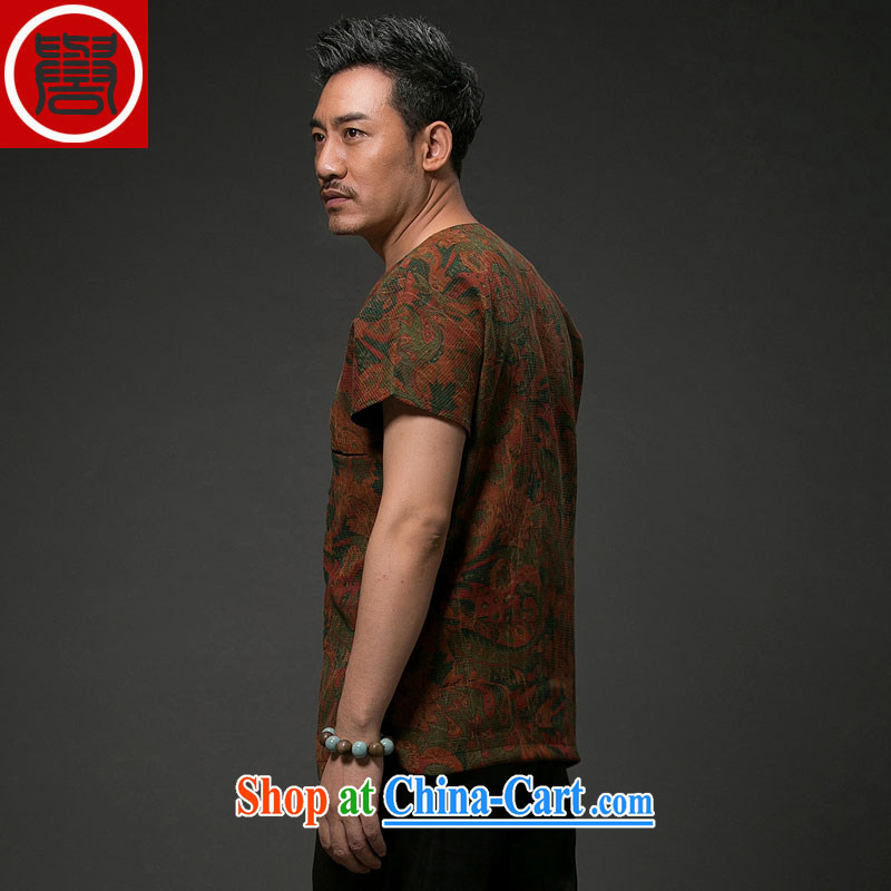 Internationally renowned Chinese wind men's Chinese short-sleeved shirt with Chinese silk silk shirts men's fragrance cloud yarn fancy short-sleeve T-shirt private customised, wine red 4 XL, internationally renowned (CHIYU), on-line shopping
