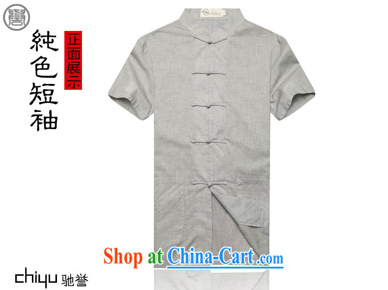 Internationally renowned Chinese wind men's cotton mA short-sleeve Tang with improved Tang with solid-colored Chinese men and ethnic wind summer T-shirt m yellow large (175) picture, price, brand platters! Elections are good character, the national distribution, so why buy now enjoy more preferential! Health