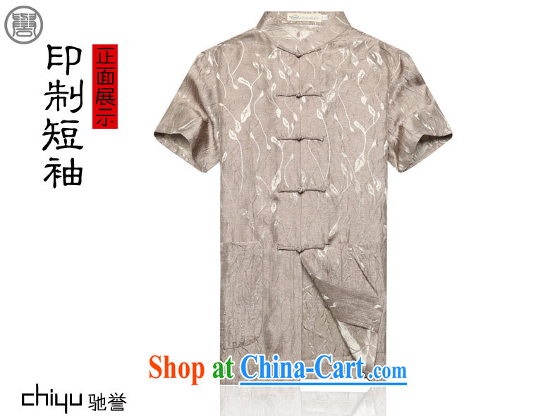 Internationally renowned men's 2015 summer new Chinese middle-aged men's short-sleeved cotton the Tang with loose breathable short-sleeve T-shirt, dark gray (185) picture, price, brand platters! Elections are good character, the national distribution, so why buy now enjoy more preferential! Health