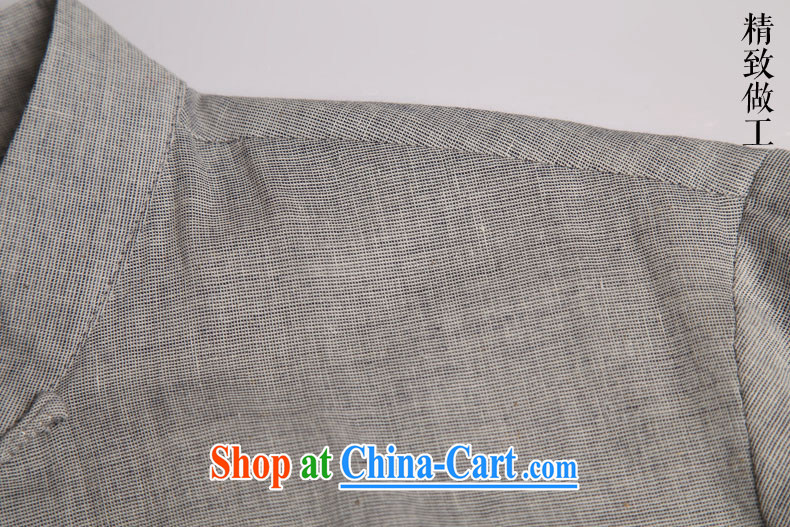 Internationally renowned men Tang is the leading men's casual cotton mA short-sleeve men's solid color Tang with breathable T-shirt summer new light gray (4 XL) pictures, price, brand platters! Elections are good character, the national distribution, so why buy now enjoy more preferential! Health