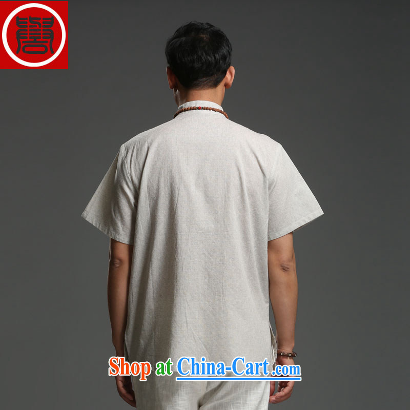 Internationally renowned men Tang is the leading men's casual cotton mA short-sleeved men's solid color Tang with breathable T-shirt summer new light gray (4 XL), internationally renowned (CHIYU), online shopping