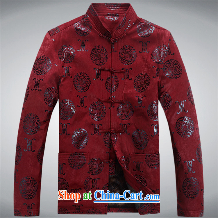 The chestnut mouse spring men's Chinese jacket, older, for men's spring, T-shirt ethnic Chinese jacket Uhlans on XXXL pictures, price, brand platters! Elections are good character, the national distribution, so why buy now enjoy more preferential! Health
