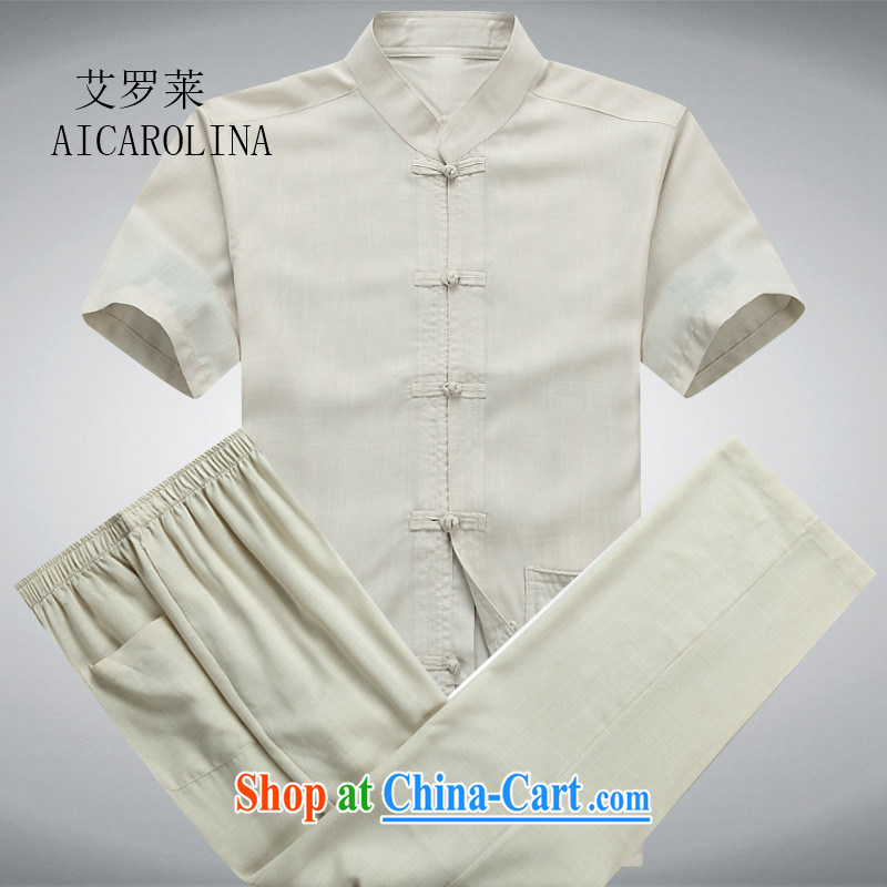 The Carolina boys men's short-sleeved Chinese package in older ethnic Han-Xia Chinese male and T-shirt beige Kit XXXL