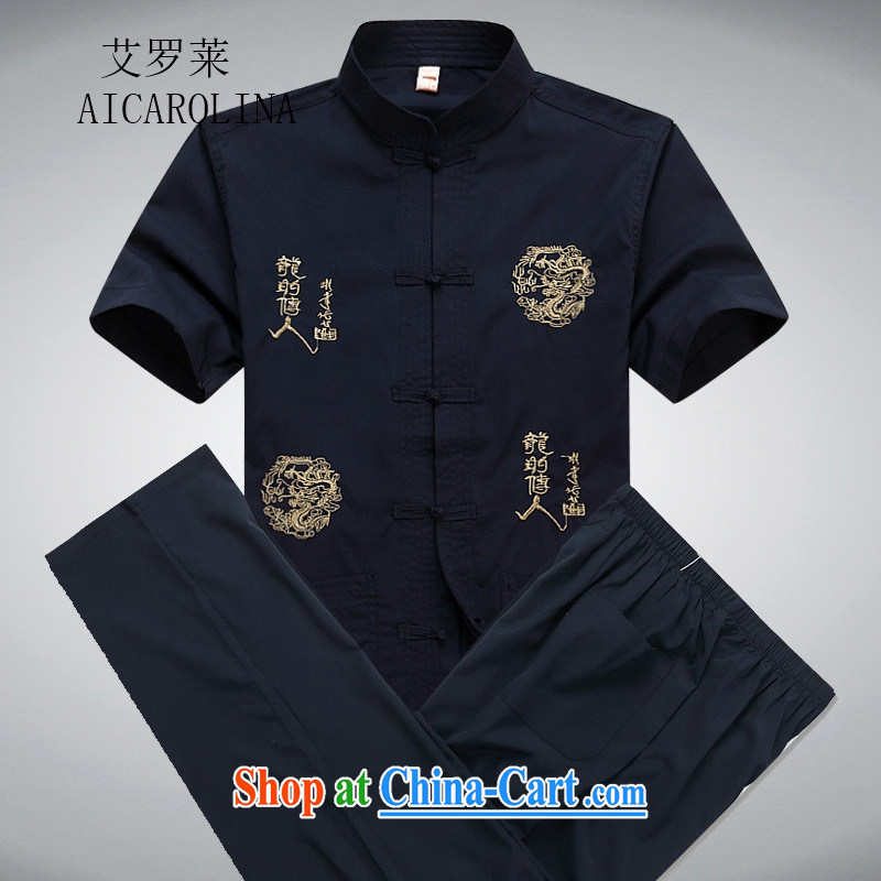 The Carolina boys new short-sleeved Tang package installed in the older men's casual summer Chinese clothing elderly ethnic wind hidden blue color kit XXL
