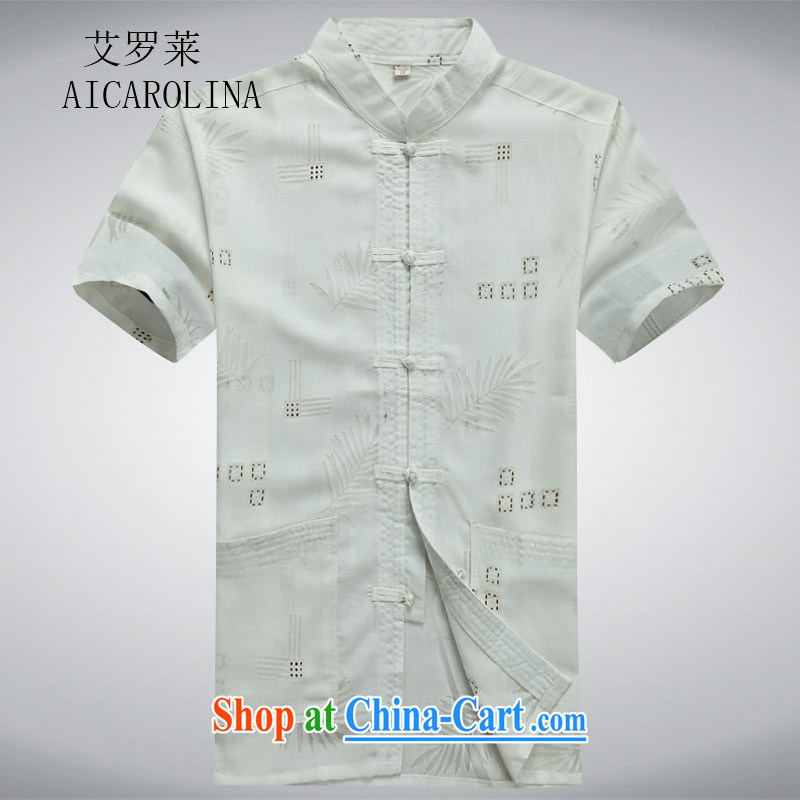 The Carolina boys, older Chinese men and a short-sleeved shirt older persons older persons Summer Package Grandpa loaded men father T-shirt with white XXXL, the Carolina boys (AICAROLINA), shopping on the Internet