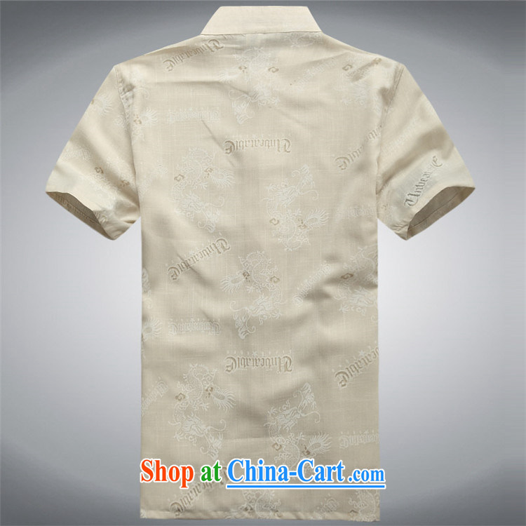 The Honorable Ronald ARCULLI, the male Tang with short sleeves with cotton Ma leisure ethnic wind T-shirt with short sleeves cotton in the elderly with dress聽white XXXL pictures, price, brand platters! Elections are good character, the national distribution, so why buy now enjoy more preferential! Health