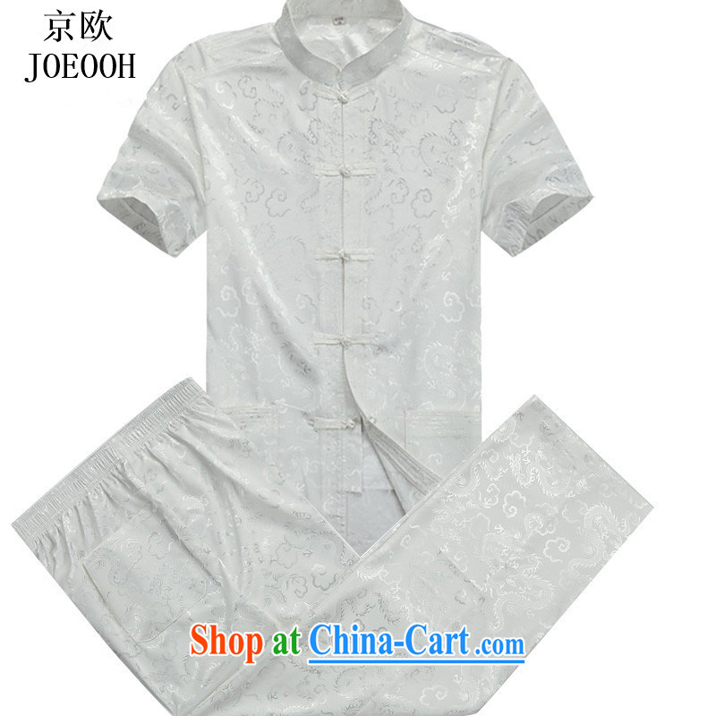Beijing the Chinese package men and Han-Chinese style men's short-sleeved summer Chinese elderly in national costumes beige Kit XXXL