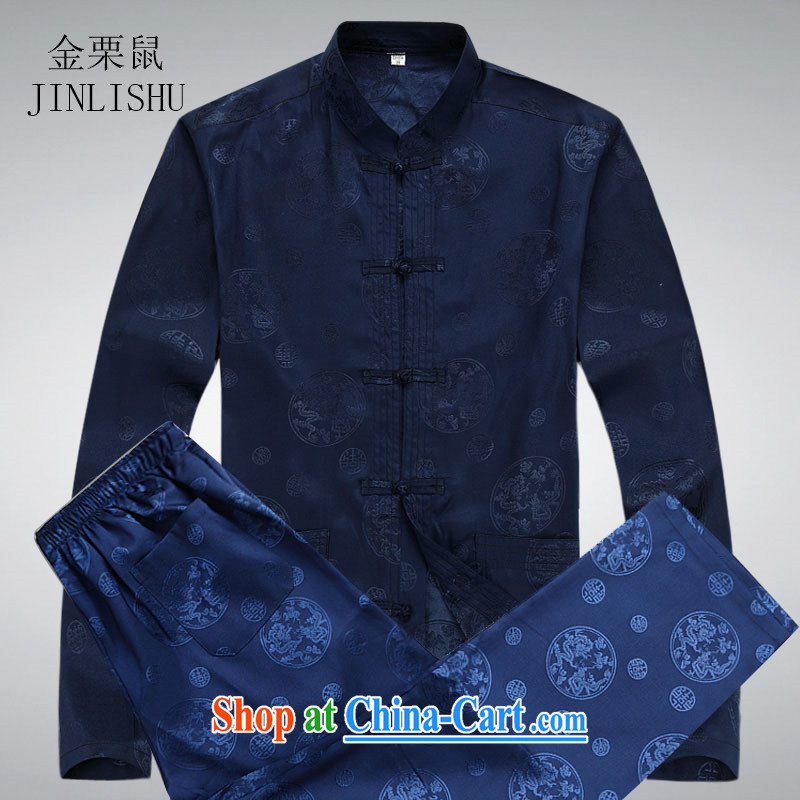 The chestnut mouse spring and summer men's Chinese Kit long-sleeved older persons in China and Chinese Tang Replace Blue Kit XXXL