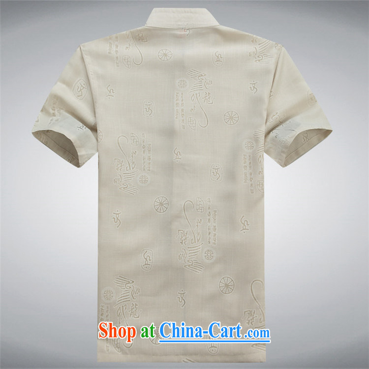 The Honorable Ronald ARCULLI, the Chinese in the older short sleeve with my father is Chinese-tie dress China wind beige XXXL pictures, price, brand platters! Elections are good character, the national distribution, so why buy now enjoy more preferential! Health