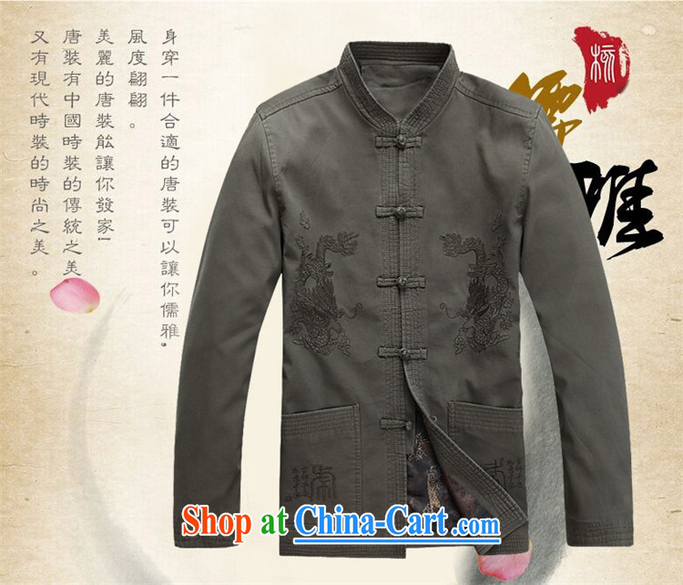 The poppy in the older spring loaded Tang men's long-sleeved clothing men's Chinese father with dark gray XXXL pictures, price, brand platters! Elections are good character, the national distribution, so why buy now enjoy more preferential! Health