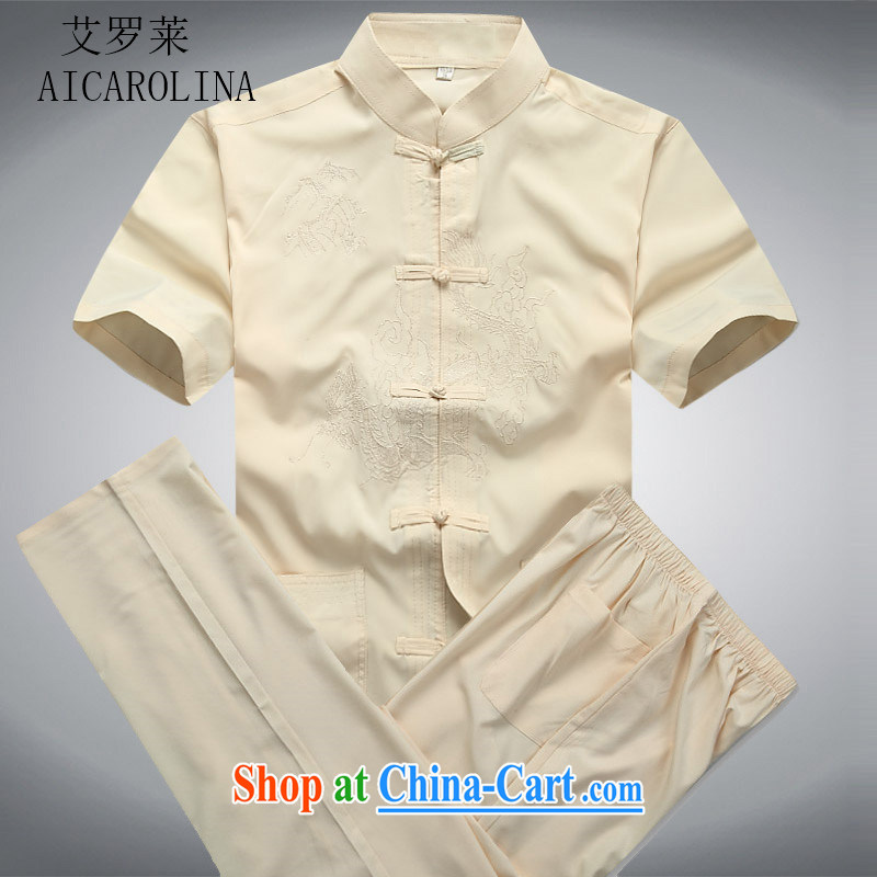 The summer, men's short-sleeved Chinese summer China wind shirt pants, older men's kit Chinese shirt m yellow package XXXL