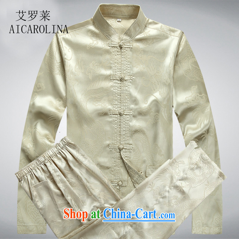 The Carolina boys men's Chinese cotton long-sleeved Chinese Dragon Chinese male Tang load package and long-sleeved T-shirt beige Kit XXXL, the Carolina boys (AICAROLINA), online shopping