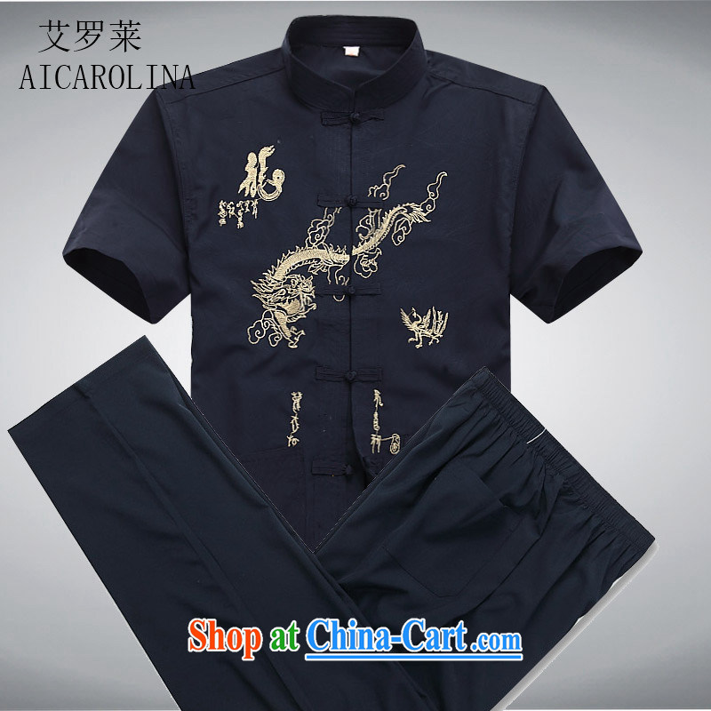 The Black Men's short-sleeved Chinese elderly in kit Chinese ethnic Han-Xia China wind Sun Yat-sen T-shirt Blue Kit XXXL