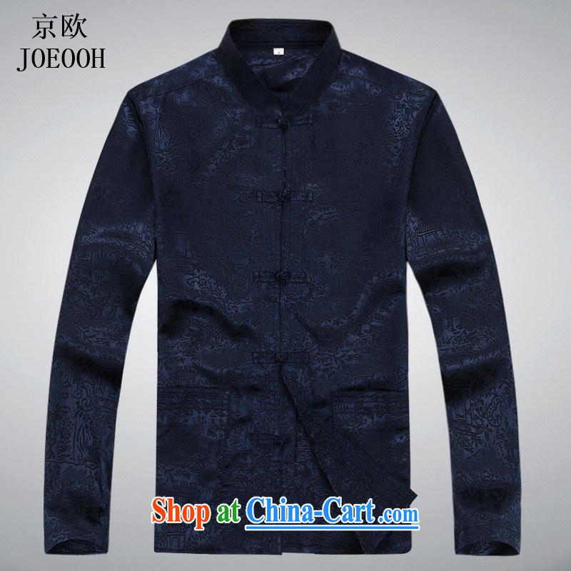 The Beijing Spring and replace older persons in male Chinese long-sleeved kit shirt spring, served the elderly grandparents summer Blue Kit XXXL, Beijing (JOE OOH), shopping on the Internet