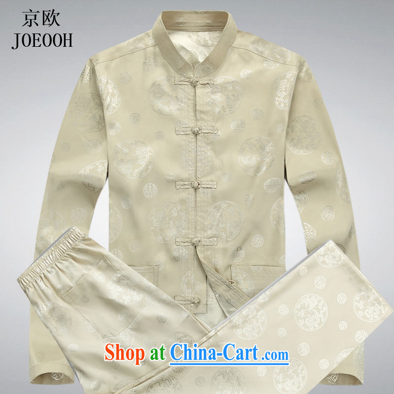 Beijing in the older Chinese men and long-sleeved Kit Chinese Grandpa loaded summer T-shirt pants elderly men's beige Kit XXXL