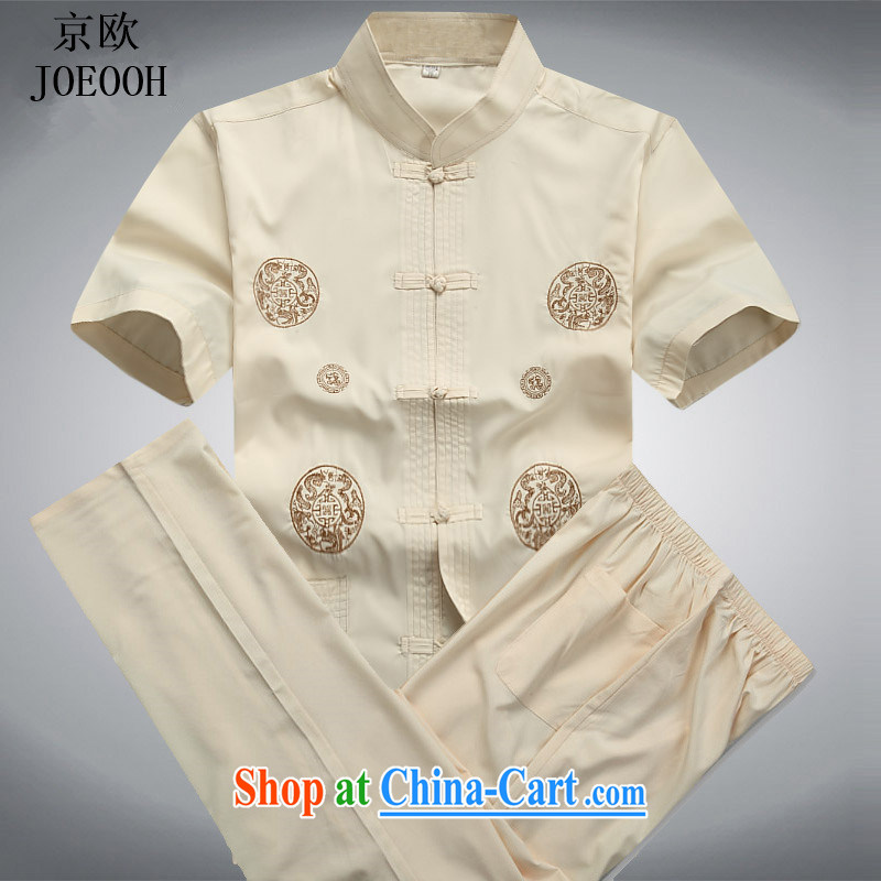 The Beijing Summer men's short-sleeved Chinese summer exercise clothing T-shirt, older male Kit Chinese shirt beige Kit XXXL