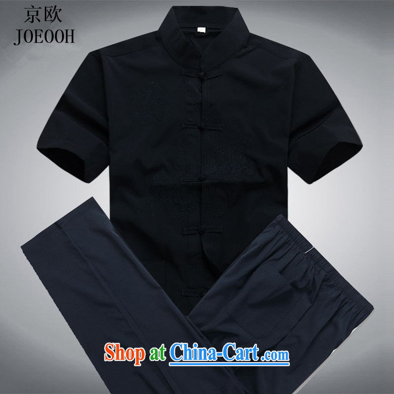 The Beijing Summer Chinese men and elderly in short-sleeve kit Chinese Kung Fu shirt dress elderly father with Han-dark blue Kit XXXL