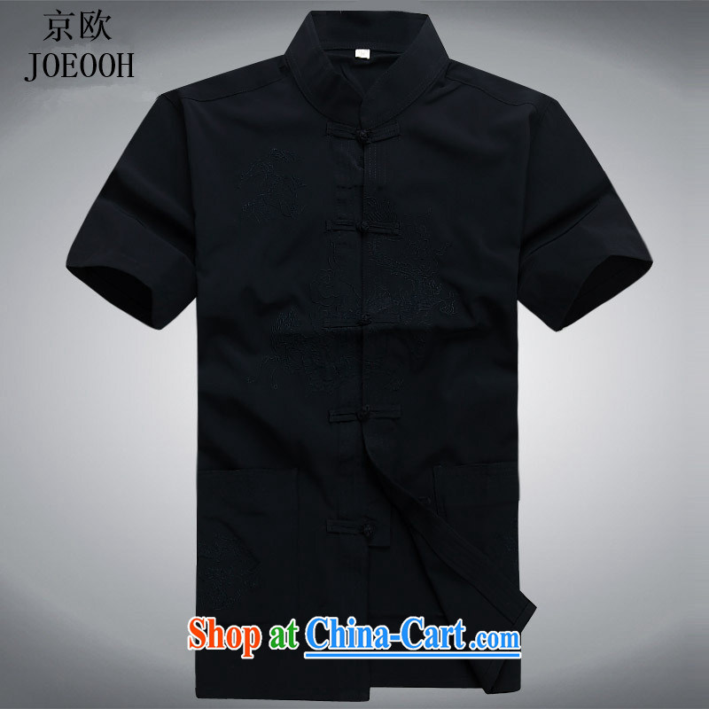 Putin's European Summer Chinese men and elderly people in short sleeves with Chinese Kung Fu shirt dress elderly father with Han-dark blue Kit XXXL, Beijing (JOE OOH), shopping on the Internet