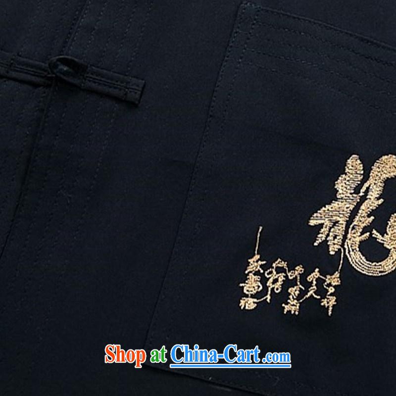 Putin's European men's short-sleeved shirts, older Chinese summer shirt older persons summer China wind men's Tang package with dark blue Kit XXXL, Beijing (JOE OOH), shopping on the Internet