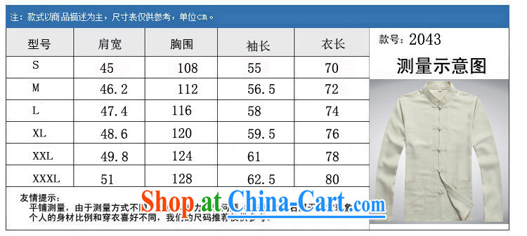 The chestnut mouse spring linen men Chinese men's long-sleeved kit, older persons Chinese Grandpa summer beige Kit XXXL pictures, price, brand platters! Elections are good character, the national distribution, so why buy now enjoy more preferential! Health