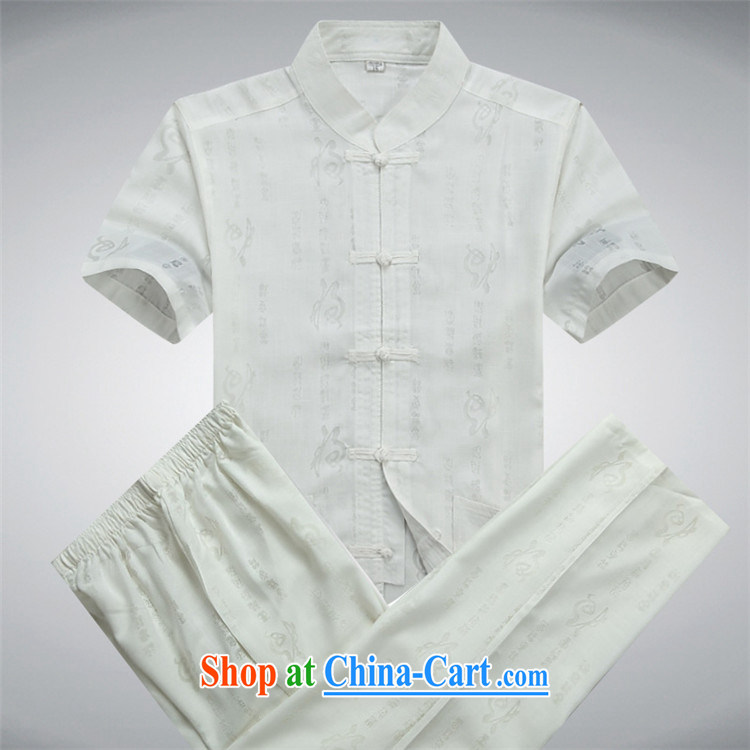 Putin's European Summer, older men's cotton mA short-sleeved Chinese father morning exercise with leisure package Han-kung fu shirt cynosure serving beige Kit XXXL pictures, price, brand platters! Elections are good character, the national distribution, so why buy now enjoy more preferential! Health