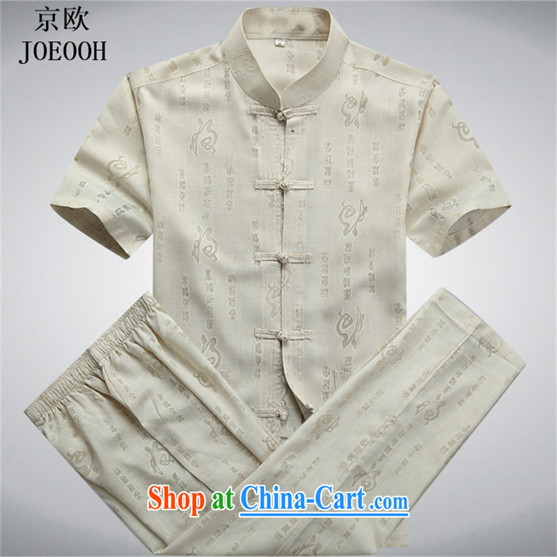 Beijing Summer Europe, Middle-aged and older men's cotton mA short-sleeved Tang replacing father jogs with leisure package Han-kung fu shirt cynosure serving beige Kit XXXL