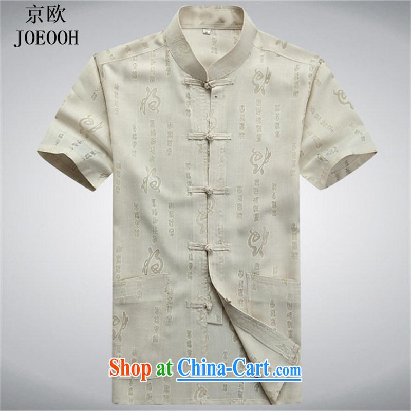 Putin's European Summer, older men's cotton mA short-sleeved Chinese father jogs the leisure suite, served kung fu shirt cynosure serving beige Kit XXXL, Beijing (JOE OOH), online shopping