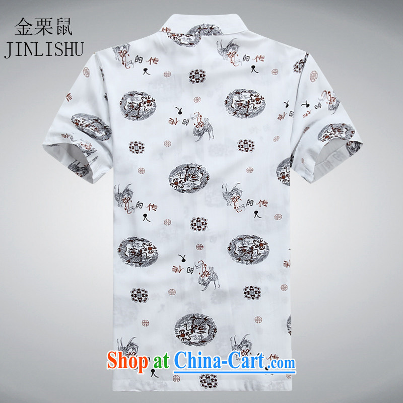 The chestnut mouse summer men's short-sleeved Tang replace summer T-shirt, older men's white XXXL