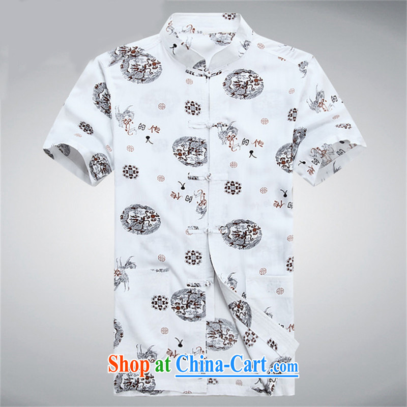 The chestnut mouse summer men's short-sleeved Tang replace summer T-shirt middle-aged and older men's white XXXL, the chestnut mouse (JINLISHU), online shopping