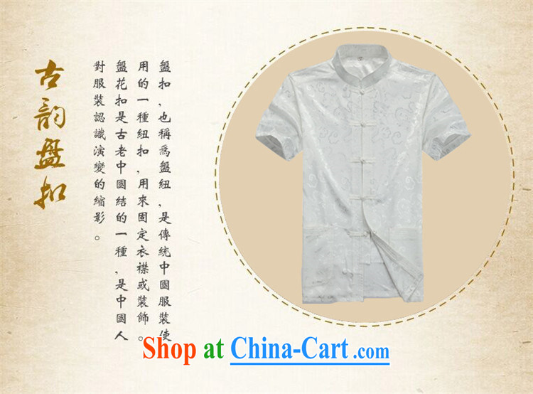 The chestnut mouse China wind summer older short-sleeved Tang in older men the code Chinese Kit gray blue Kit XXXL pictures, price, brand platters! Elections are good character, the national distribution, so why buy now enjoy more preferential! Health