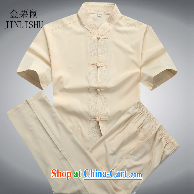 The chestnut Mouse middle-aged and older Chinese men and a short-sleeved shirt older persons older persons Summer Package men's father with beige Kit XXXL
