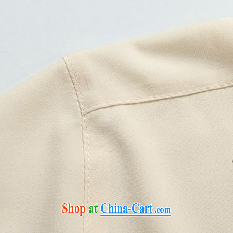 The chestnut Mouse middle-aged and older Chinese men and a short-sleeved shirt older persons older persons Summer Package men's father with beige Kit XXXL, the chestnut mouse (JINLISHU), shopping on the Internet