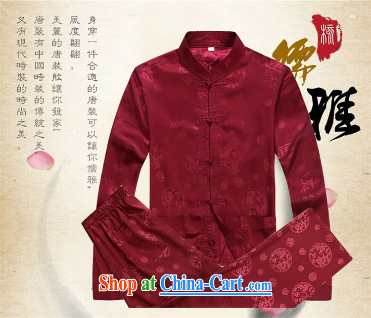 The chestnut Mouse middle-aged and older men Tang package with men and long-sleeved Tang replacing older persons in China and Chinese White package XXXL pictures, price, brand platters! Elections are good character, the national distribution, so why buy now enjoy more preferential! Health
