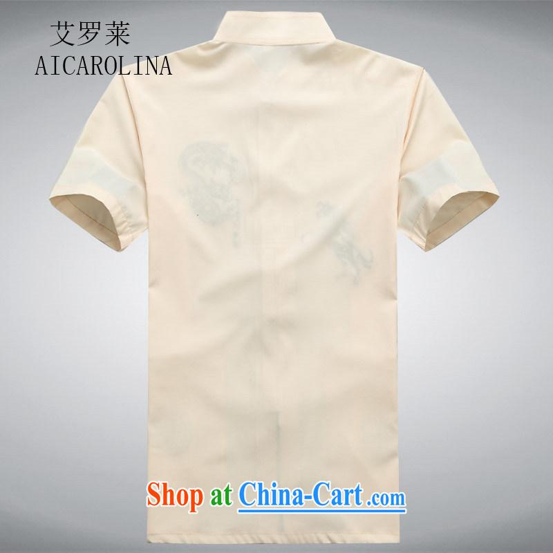 The Carolina boys short-sleeved shirts, older Chinese men's T-shirt Dad replace older people men Tang is casual shirt beige XXXL, AIDS, Tony Blair (AICAROLINA), online shopping