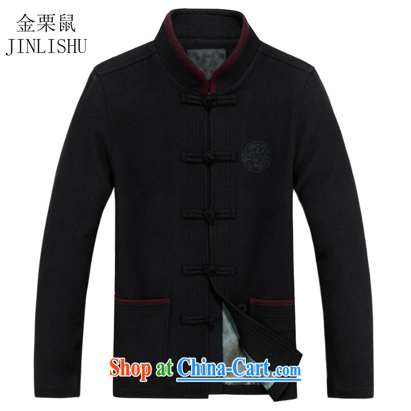 The chestnut mouse China wind spring men's Chinese middle-aged and older persons that the Chinese men and smock jacket hidden cyan XXXL