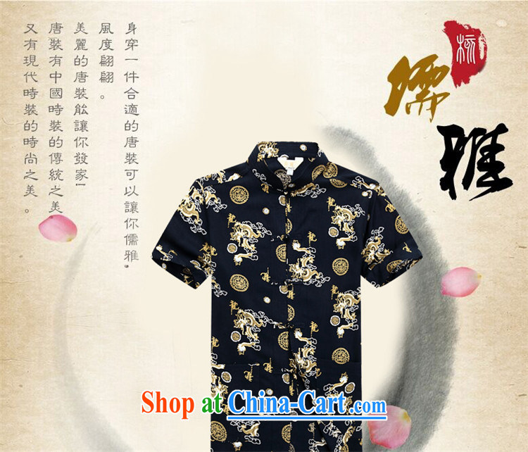 The chestnut mouse summer men's short-sleeved Tang replace summer T-shirt, older men's Tibetan blue XXXL pictures, price, brand platters! Elections are good character, the national distribution, so why buy now enjoy more preferential! Health