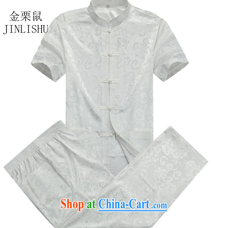 The chestnut mouse China wind summer older short-sleeved Chinese middle-aged and older men's large, Tang replacing kit Dad men's beige Kit XXXL, the chestnut mouse (JINLISHU), shopping on the Internet